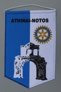 Rotary Club Athinai Notos