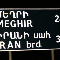 Iran border
