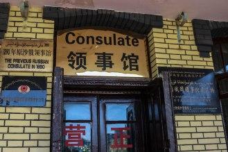 Hotel Seman Kashgar - ehem. russisches Konsulat