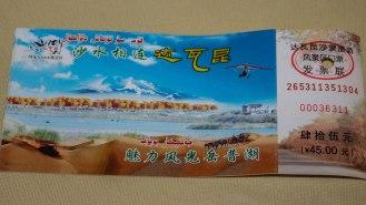 Eintrittskarte für die Wüste Taklamakan - die Chinesen machen mit allem Geld