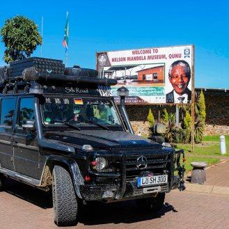 Qunu Nelson Mandela Museum
